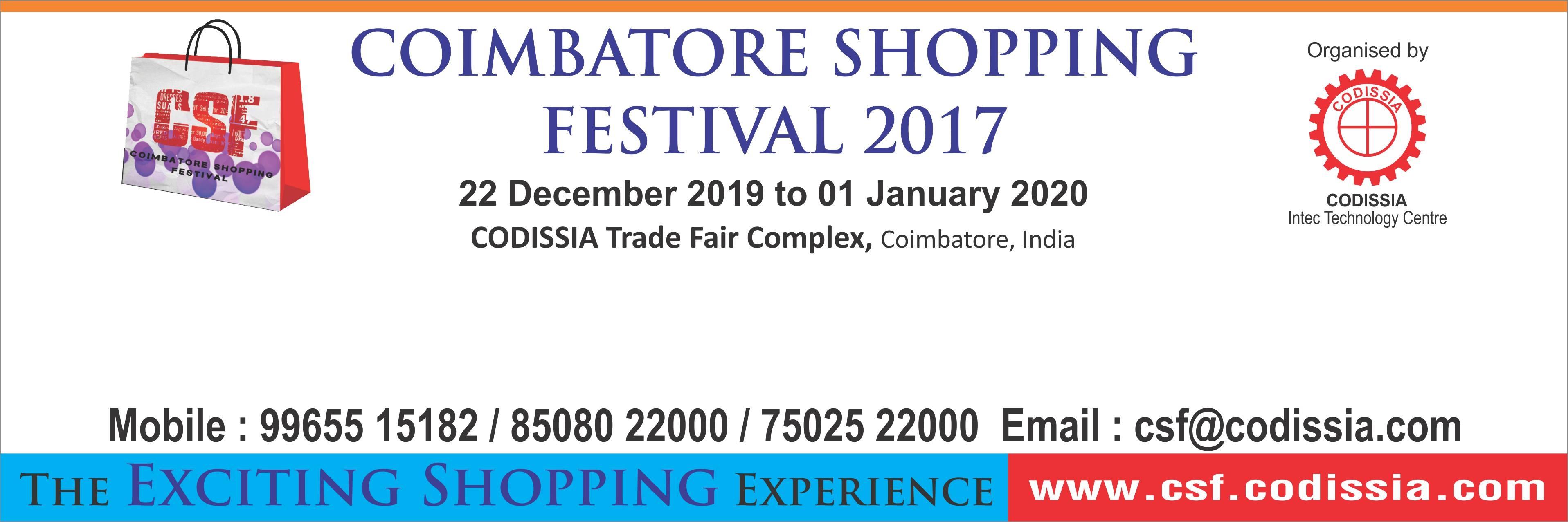 coimbatore shopping festival 2019