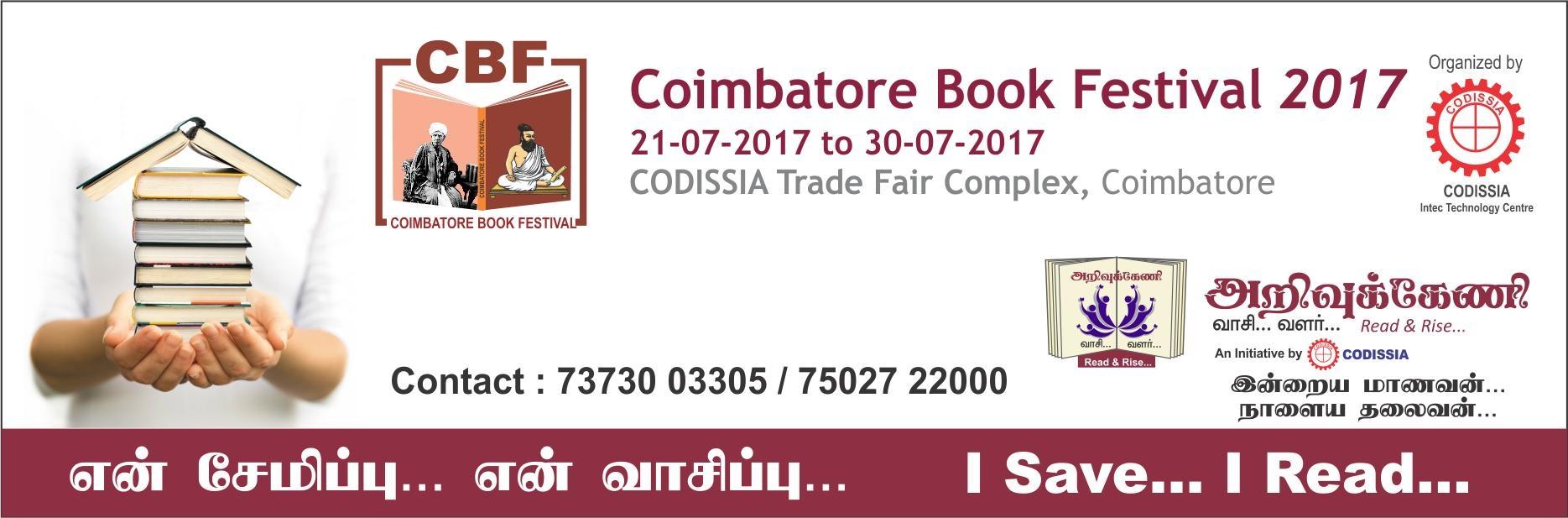 coimbatore book festival 2017