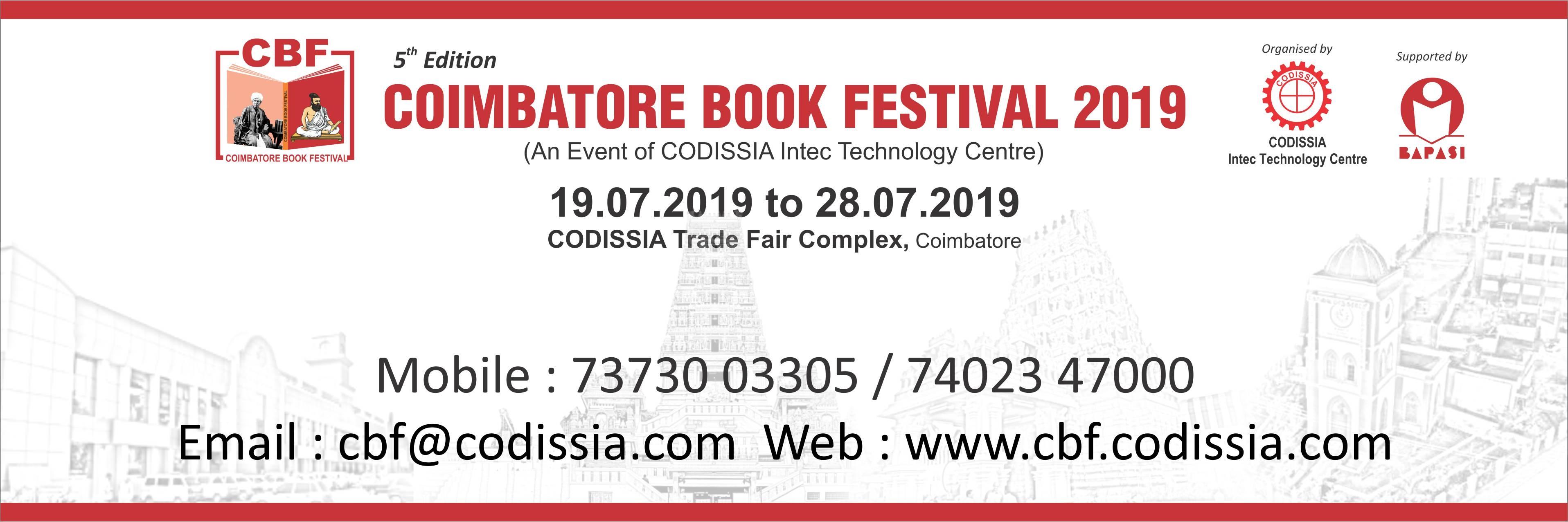 coimbatore book festival 2019