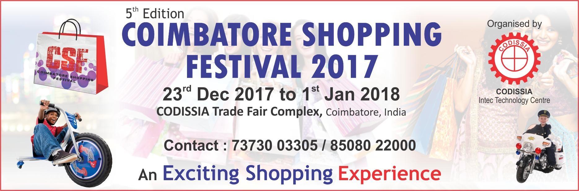 coimbatore shopping festival 2017