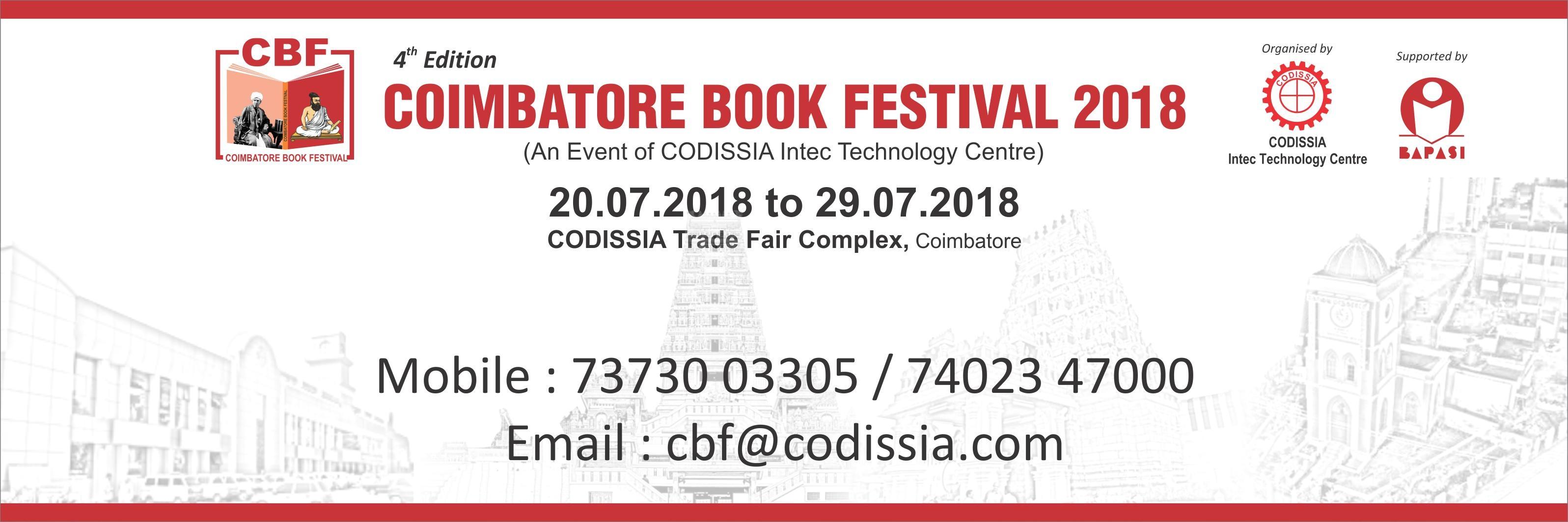 coimbatore book festival 2018